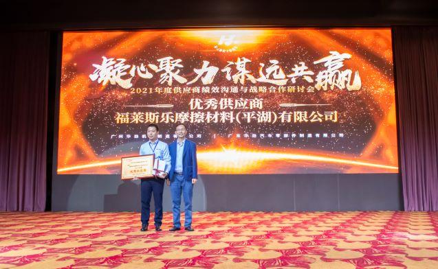 Empresa caxiense figura entre os 10 melhores fornecedores na China